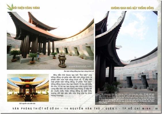 Đền tưởng niệm Vua Hùng