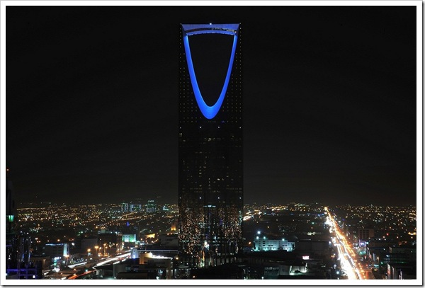 Kingdom Center, Riyadh