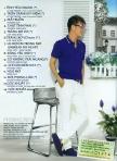 Album Góc khuất - Đàm Vĩnh Hưng (8)