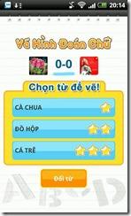 zalo zing chat phan mem chat mien phi free cua zing Viet Nam 2