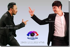 nguoi_giau_mat_big_brother_tap_1_ngay_12_11_2013_full_video_clip_liveshow_1
