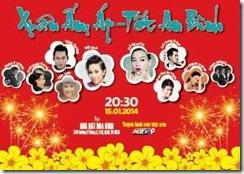 dai_nhac_hoi_tet_an_binh_2014_full_video_clip_ngay_15-1_2014