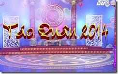 tao_quan_2014_vtc_full_video_clip_gap_nhau_cuoi_nam_2013