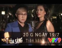 toi_toa_sang_so_5_phuong_vy_trung_quan_full_video_ngay_19-7-2014-youtube