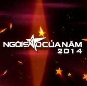 le_trao_giai_ngoi_sao_cua_nam_2014_video_clip_ngay_18_12_2014_youtube